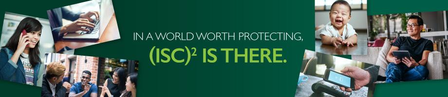 在这个值得守护的世界,(ISC)² 一直就在这里。