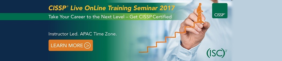 CISSP官方在线培训2017 第四季开班