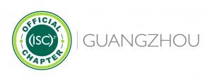 Guangzhou-Logo-Horizontal