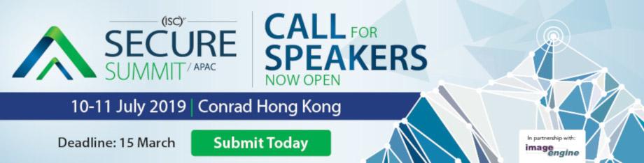 2019(ISC)²亚太安全峰会演讲嘉宾开始招募啦,欢迎您的参与!