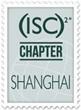 SHCT-Logo_110